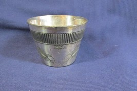 Antique Rogers Shelburne Falls Silver Plate Leaf Decorated Cup - $13.99
