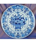 De Porceleyne Fles Delftware plate #2058 - $65.00