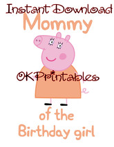 Peppa pig Iron On - Mommy of Birthday Girl - Instant Download- mommy pig... - $3.00