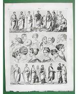 FASHION in Ancient Rome Women Emperors Senators... - $17.82