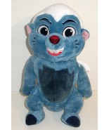 "DISNEY LION GUARD SERIES TALKING LIGHT UP BUNGA BADGER 12"" STUFFED PLUSH... - $9.99"