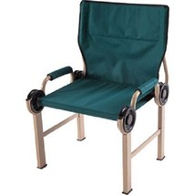 Disc-O-Bed Disc-Chair Portable Camping Chair - $168.29