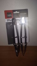 2 pack tongs kitchen essential - $5.21