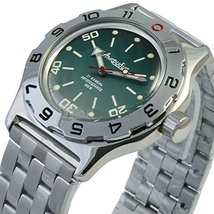 Vostok New Amphibian 100821 Russian Automatic Divers Wrist Watch 200m Au... - $70.33