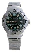 Vostok Amphibian Military Russian Diver Watch Black 2416 / 060334 - $73.24