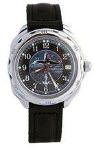 Vostok Komandirskie Military Russian Watch U-boot Commander Submarine Black M... - $44.33