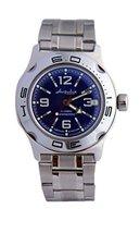 Vostok Amphibian Military Russian Navy Blue Diver Watch 2416 / 100316 - $73.24