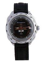 Vostok Komandirskie Military Russian Air Force Commander Watch Ministry Case ... - $44.72