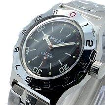 Vostok Amphibian New 100820 Russian Automatic Divers Wrist Watch 200m Auto Black - $74.59