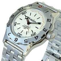 Vostok New Amphibian 100822 Russian Automatic Divers Wrist Watch 200m Au... - $73.04