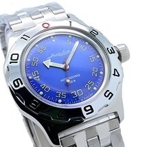 Vostok Amphibian New 100824 Russian Automatic Divers Wrist Watch 200m Auto Blue - $72.24