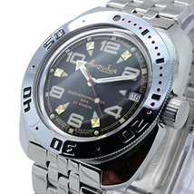 Vostok Amphibian 710335 /2416b Russian Military Watch Auto Divers 200m Scuba ... - $75.18