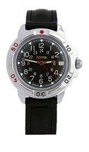 Vostok Komandirskie Military Russian Commander Watch 24 Hours Black 431783 - $42.14