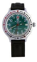 Vostok Komandirskie Military Russian Commander Watch Paratrooper VDV 2416/921307 - $70.69