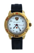 Vostok Komandirskie Military Russian Commander Watch Golden Color Red Star 24... - $44.72