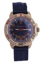 Vostok Komandirskie Military Russian Commander Watch Golden Color Red Star 24... - $43.75
