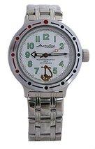 Vostok Amphibian Military Russian Diver Watch Navy White 2416 / 420381 - $70.81