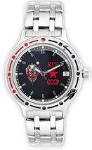 Vostok Amphibian Military Russian Diver Watch KGB USSR CCCP 2416 / 420457 - $73.72