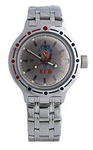Vostok Amphibian Military Russian Diver Watch KGB CCCP 2416 / 420892 - $75.18