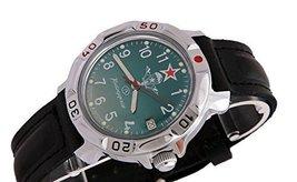 Vostok Komandirskie Military Russian Watch Paratrooper VDV 2414 / 811307 - $43.59