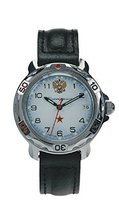 Vostok Komandirskie 811323 / 2414a Military Russian Watch White with the Arms... - $43.75