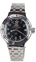 Vostok Amphibian Military Russian Diver Watch Commander of Tank 2416 / 420306 - $76.18