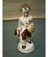 Czechoslovakia Figurine - $3.12