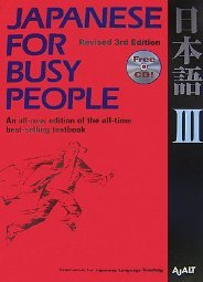 Japanese for Busy People III by AJALT 4770030118