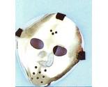 Silverhockeymask thumb155 crop