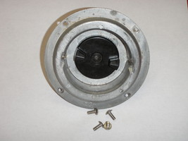 Oster Sunbeam Bread Maker Rotary Drive Bearing Coupling Assembly Model 4812 - $23.36