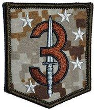 3d Marine Raider Battalion Patch MarSOC Shield (Desert Digital Marpat) - $4.89