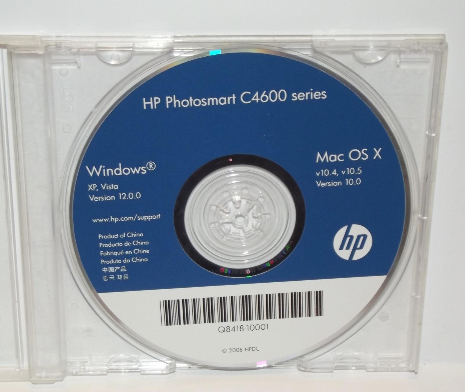 Client Management Solutions - HP BIOS Configuration Utility (BCU)