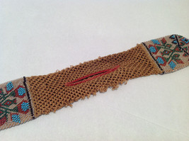 Brown Knit Coin Purse w/ Multi-Colored Beads Native North American Tribal Design image 2