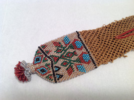 Brown Knit Coin Purse w/ Multi-Colored Beads Native North American Tribal Design image 3
