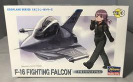 Rare Hasegawa EGGPLANE 03 F-16 Fighting Falcon Model Kit NEW from Japan ... - $33.85