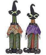 HALLOWEEN PARTY DECOR SUPPLIES WITCH WINE BOTTLE COVER DECOR - £15.72 GBP