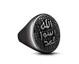 Black Gold Fn. 925 Silver 1.84 CT Real Diamond Mohamed Rasoul Allah Islamic Ring - €191,41 EUR