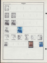 100+ Romania 1940-1970 semi-postal / airmail stamps - $8.81