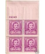 1949/50 3cent #986, 987, 988 Plate Blocks of 4 unused * - $4.41