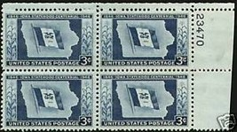 1946 3cent #942 Plate Block of 4 unused - $2.21