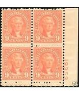 1927 9cent #641 rotary press Plate Block of 4 unused - $11.76