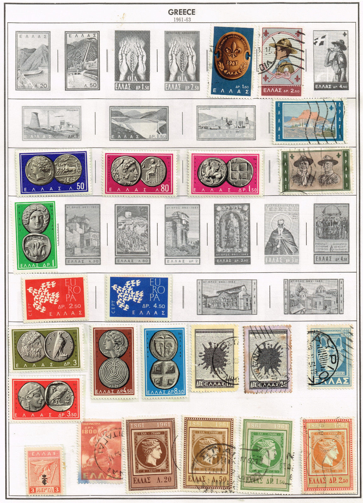 110 Greece 1961 - 1971 stamps