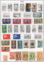 110 Greece 1961 - 1971 stamps image 1
