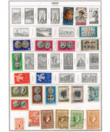 110 Greece 1961 - 1971 stamps - €8,87 EUR