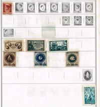 121 Romania 1945-1957  stamps - $9.79