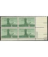 1959 #1124,1127, 1138  Plate Blocks of 4 unused * - $5.39