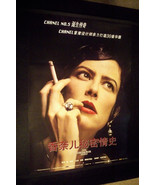 Chanel 2009 chinese movie poster - $10.77