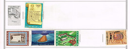 110 Greece 1961 - 1971 stamps image 5