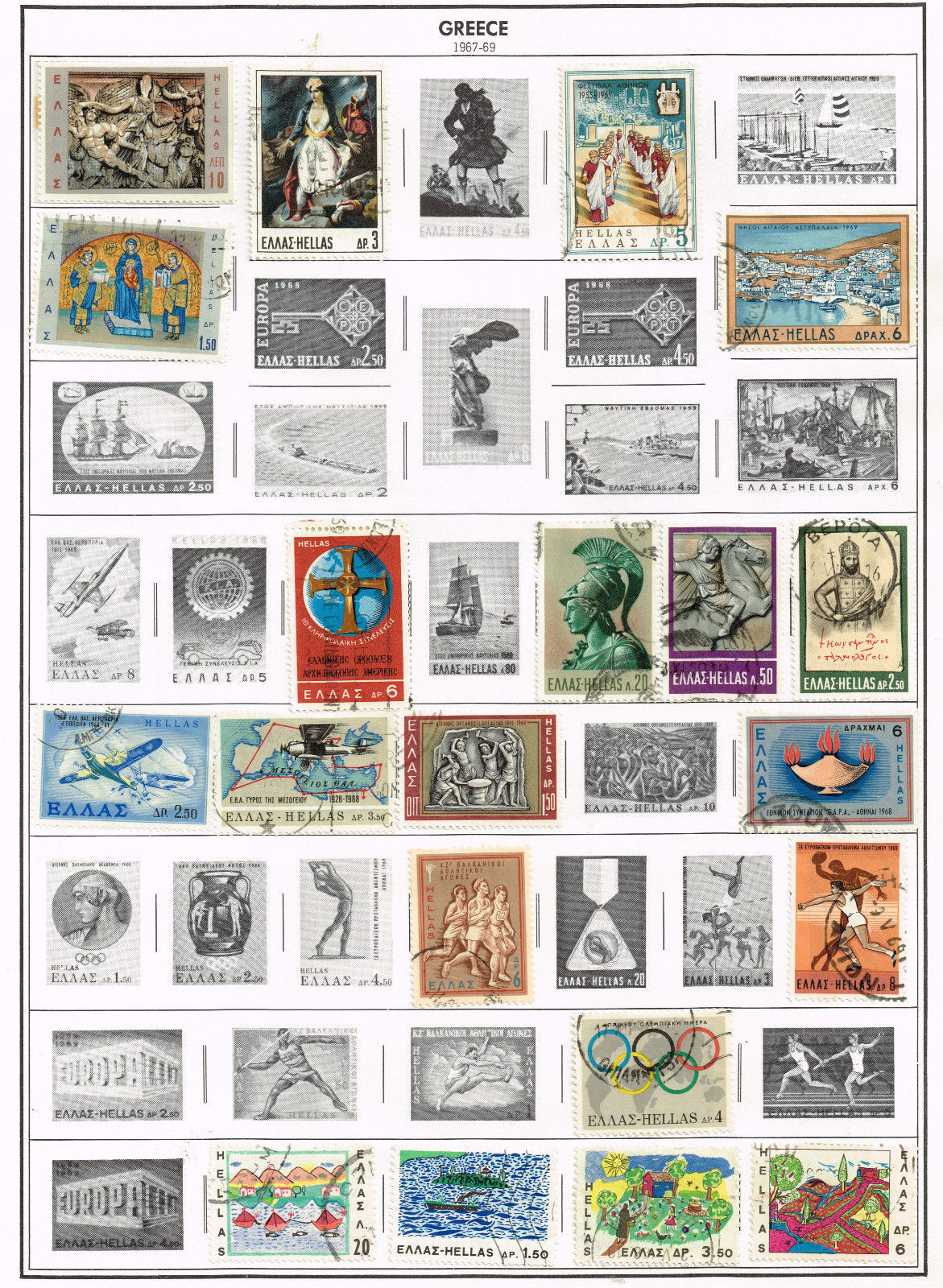 110 Greece 1961 - 1971 stamps image 4