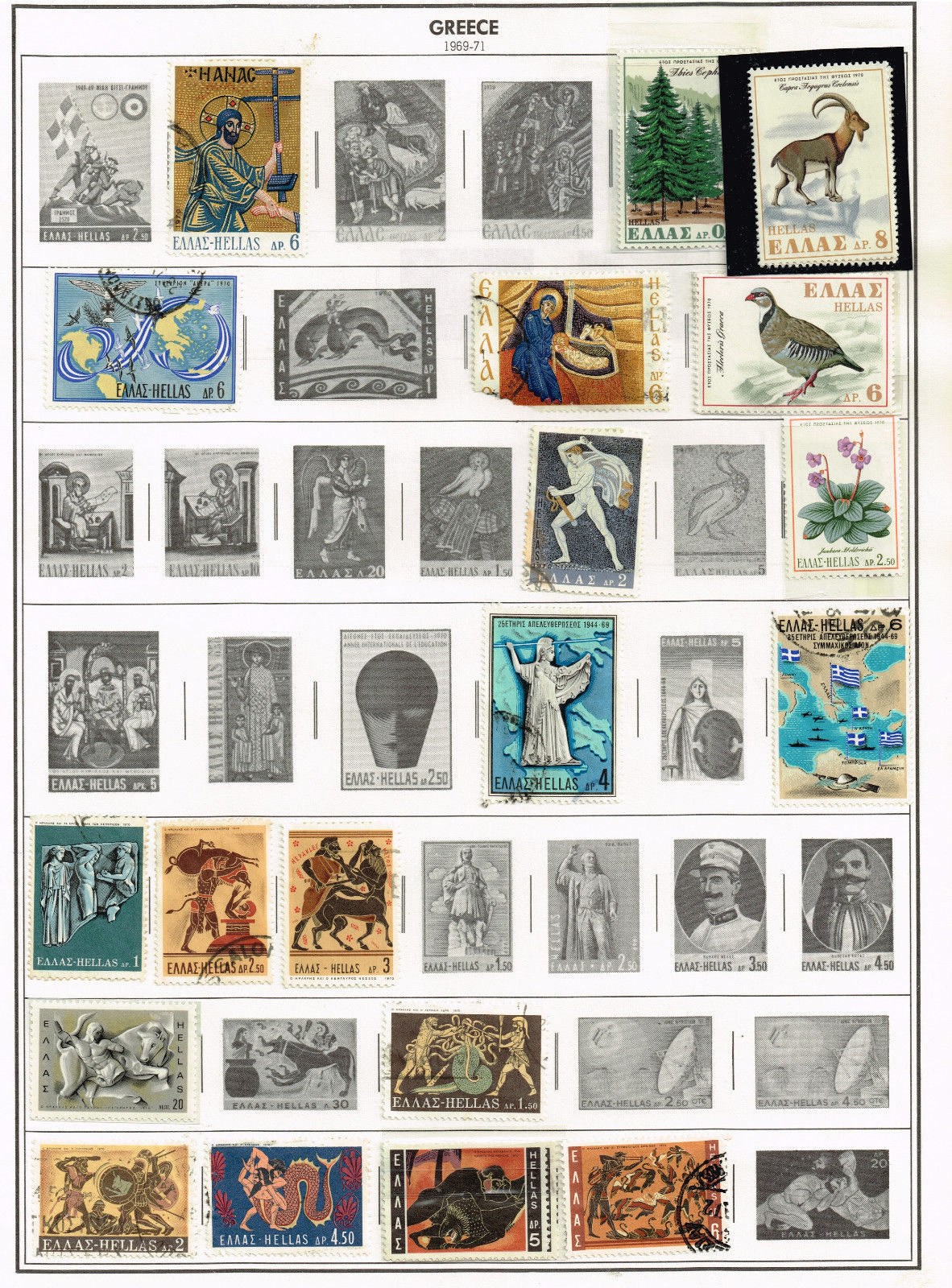 110 Greece 1961 - 1971 stamps image 6